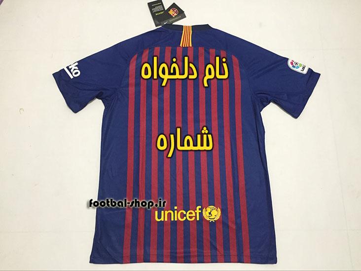 پیراهن اول اورجینال 2018-2019 بارسلونا-سفارشی-Nike