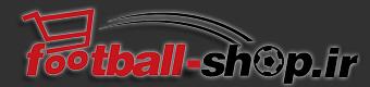 فوتبال-شاپ بزرگترین فروشگاه لوازم فوتبال