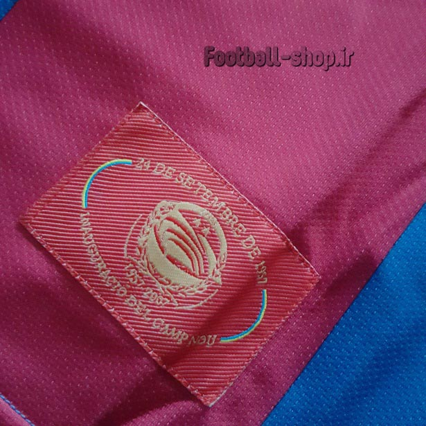 لباس اریجینال +A کلاسیک 2007-2008 بارسلونا-Nike