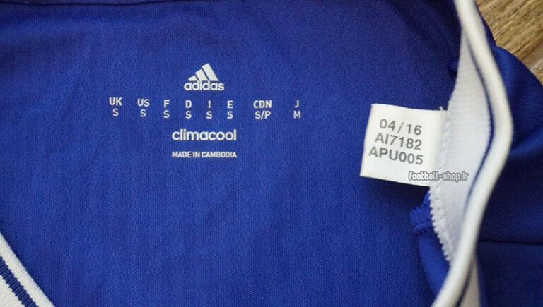 لباس آبی آستین کوتاه اریجینال درجه یک +A چلسی 2016-Nike