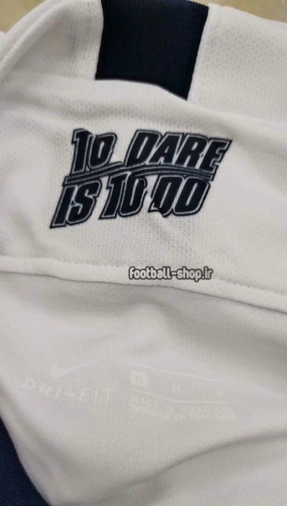 لباس اول سفید اریجینال درجه یک +A تاتنهام 2020-Nike