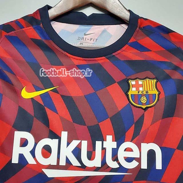 لباس هواداری آبی اناری اریجینال درجه یک +A بارسلونا 2021-Nike