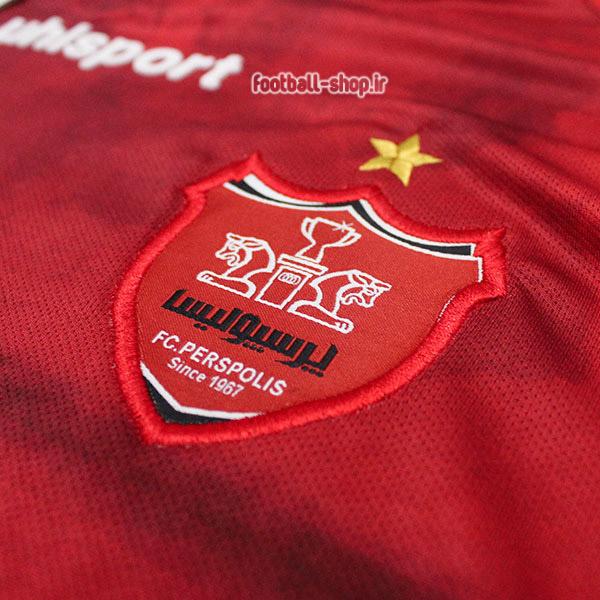 لباس و شورت اول +A اریجینال آسیایی پرسپولیس(بچه گانه)2021-Uhl sport