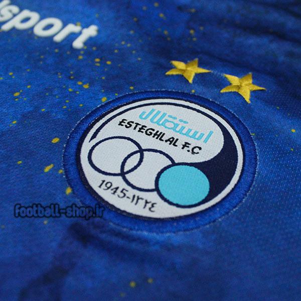 لباس کهکشانی اریجینال درجه یک +A استقلال 1399-Uhl sport