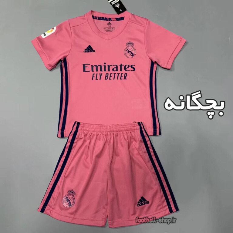 لباس و شورت دوم بچگانه رئال مادرید آستین کوتاه +A اریجینال 2021-Adidas