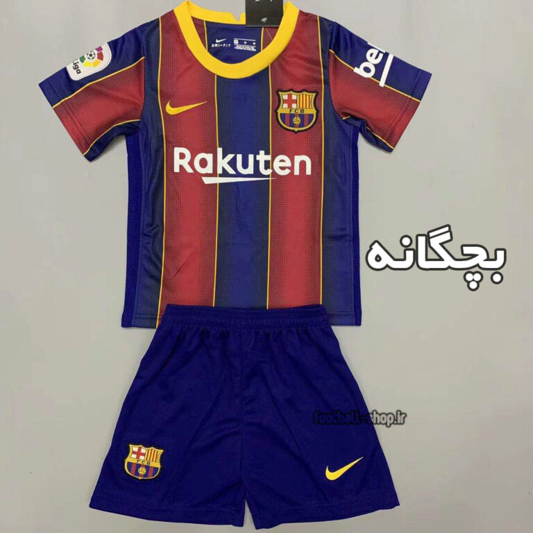 لباس و شورت اول +A اریجینال بارسلونا (بچه گانه)2021-Nike
