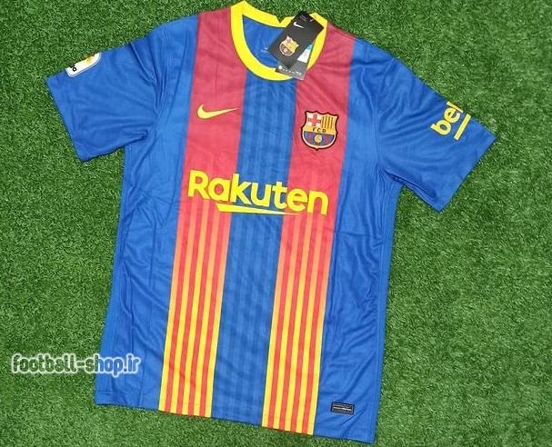 لباس اول اریجینال درجه یک +A بارسلونا الکلاسیکوی 2021-Nike