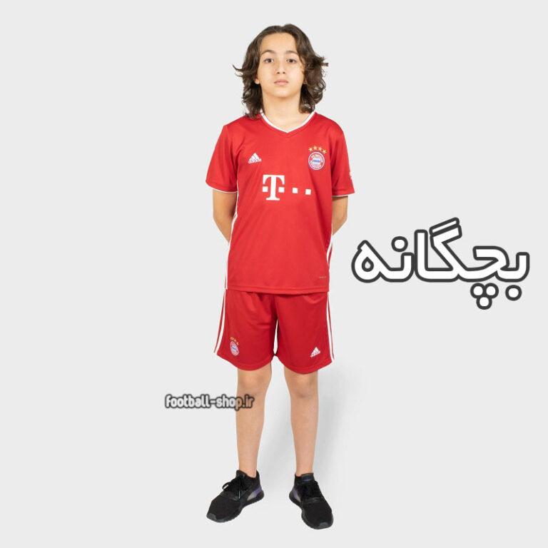 لباس اول بایرن مونیخ 2021 اریجینال درجه یک +A بچگانه-Adidas