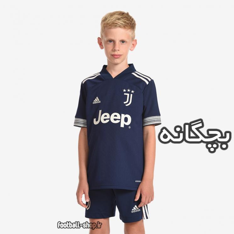 لباس دوم یوونتوس 2021 اریجینال درجه یک +A بچگانه-Adidas