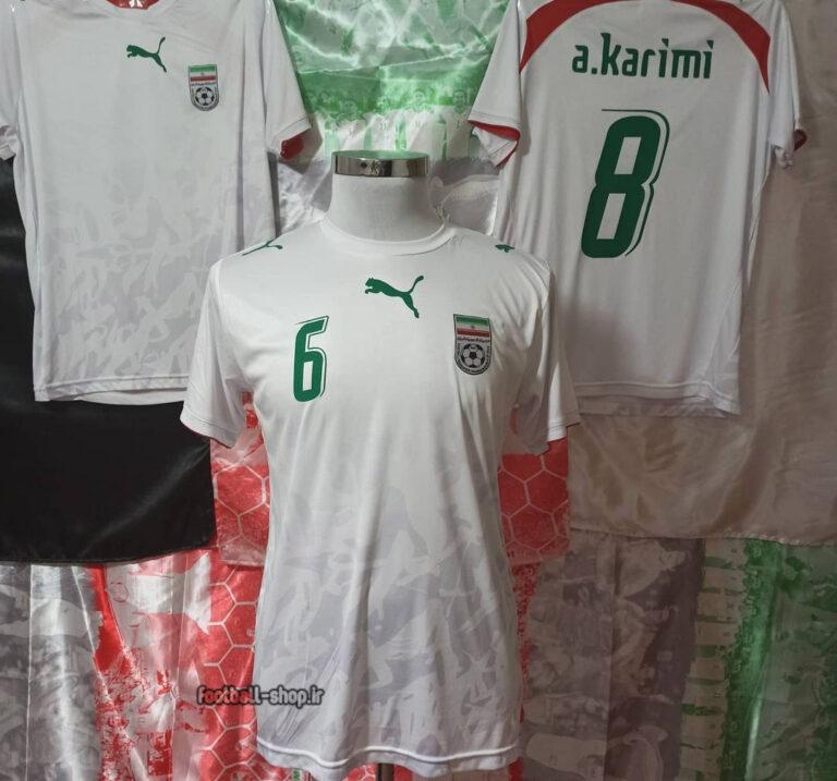 لباس کلاسیک ایران 2006 +A اریجینال-Puma