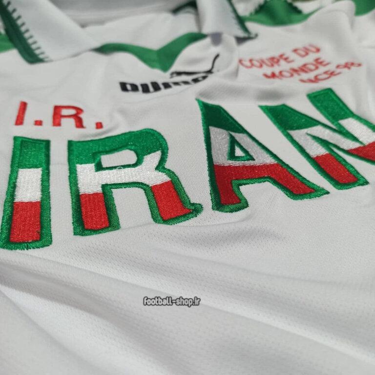 لباس کلاسیک ایران 1998 سفید +A اریجینال-Puma
