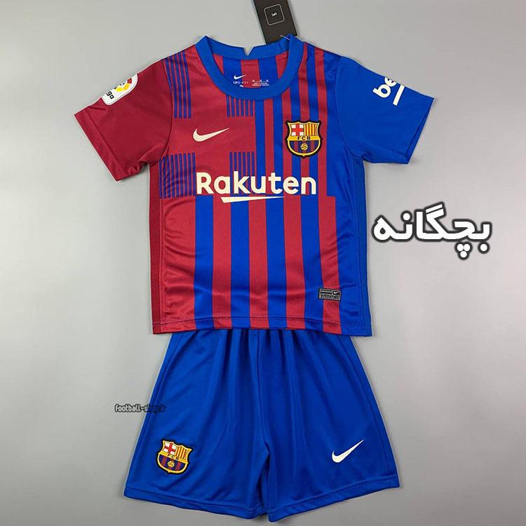لباس و شورت اول بارسلونا 2022 اریجینال +A بچگانه-Nike