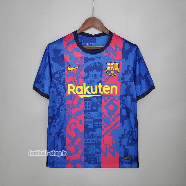 لباس اول اروپایی بارسلونا 2022 آ پلاس اریجینال-Nike