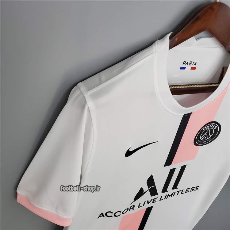 لباس دوم +A پاری سن ژرمن ورژن هوادار 2021-2022-Nike